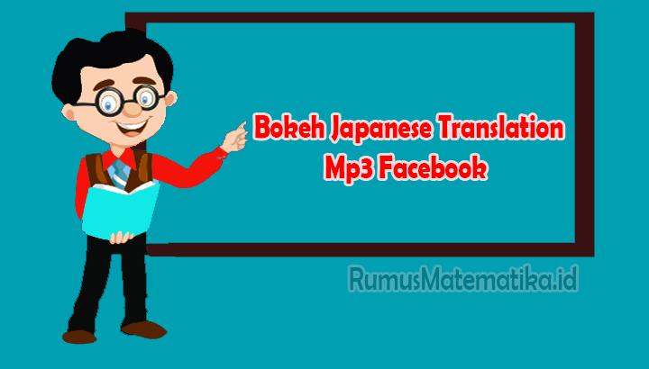 Bokeh Japanese Translation Mp3 Facebook
