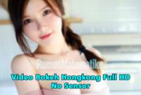 Video Bokeh Hongkong Full HD