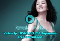 Video Ip 18563.l53.200 Japanese